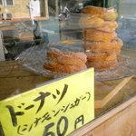 手作りの店 パンダ - ドーナツ50円なり♪