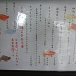 40320213 - 次回は自家製麺のラーメンを(;^ω^)