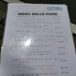 40321471 - ピザメニュー①『オダワラーノ』は気になりましたが…。