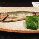 Chakaisekizushi - 鮎の塩焼き