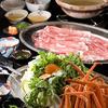 元祖びっくりかにや - 料理写真: