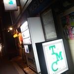 TMC - そと