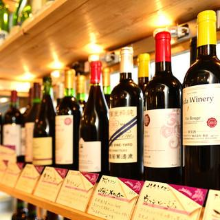 今注目の「日本ワイン」を揃えております!