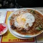 らーめん太郎 - 鹿港好麺