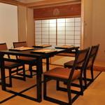 魚勝 - 個室の椅子席2~24名様