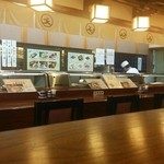 マルホ寿司 -
