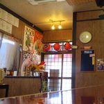拉麺 空海 - 店内