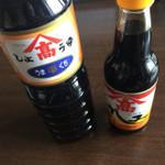 ヤマタカ醤油 - 料理写真: