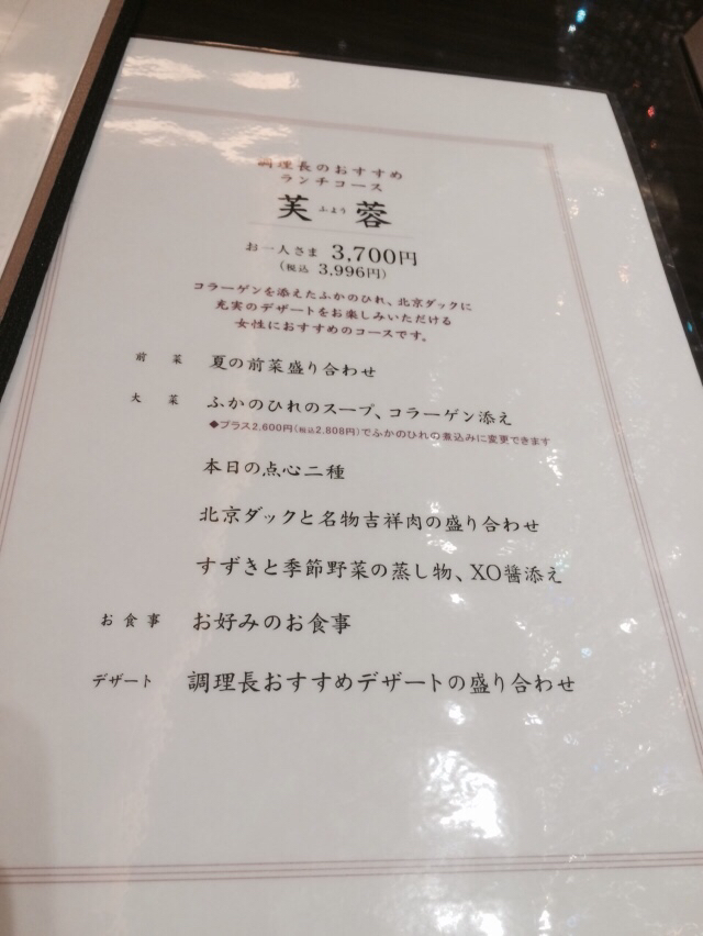 銀座アスター 吉祥寺店
