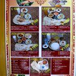 ネワリ キッチン -