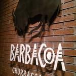 バルバッコア - お店の外観