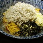 東京煮干屋本舗 - しらす油そば 850円