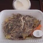 チキンハウス - チキンオーバーライス(864円)