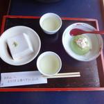 40342098 - 胡麻豆腐