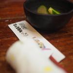居酒屋 ひょうきん - 2015年7月吉日