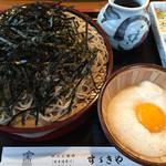 すずきや - 山芋セイロ(大)