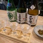 浅野日本酒店 - 昼限定 利き酒セット