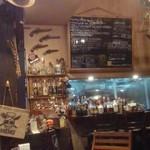 レストラン海賊 -
