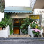 ラ・ミア・クッチーナ笠井 -