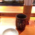 魚がし寿司 - セット、絞りタオルは冷やされていました