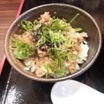 麺匠 あらき - ラーメンにセットで、特製ミニチャーシュー丼<税抜>250円(2015.07.27)