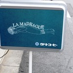 喫茶マドラグ - ロゴ