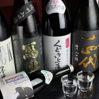 全国各地から取り揃えた日本酒