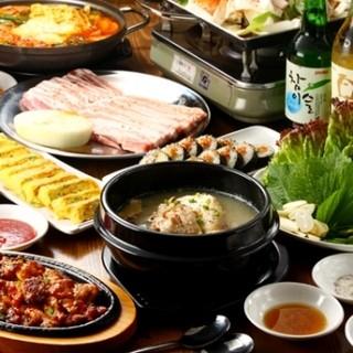 お得な歓迎会コース料理+飲み放題2H4300円(税込)