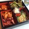 王牛 - 料理写真:★ジャンボランチ