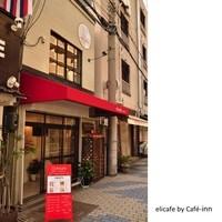 elicafe - JR大阪駅*徒歩12分