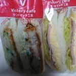 ビクトリー カフェ - グラタンコロッケ ¥380   ハムエッグサンド  ¥320