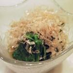 Wasabi Bistro - ほうれん草のお浸し