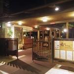 Wasabi Bistro - ホテルの入り口から入って奥右側