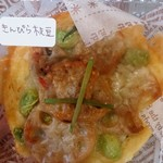 モナ モナ - 料理写真:きんぴら枝豆