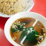 成光 - ワンタン入りスープ