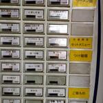 40368808 - 凪の券売機。右半分。2015年。