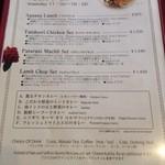 カーン・ケバブ・ビリヤニ - 平日ランチメニュー:パタラニマチリセットとラムチョップセット追加(2015年7月29日現在)