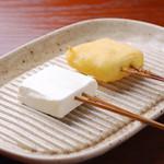串ゆう - クリームチーズ(1本)120円