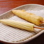 串ゆう - ベビーコーン(1本)100円
