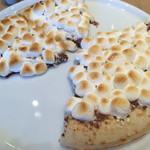 40371544 - チョコレートチャンクピザ、4ピース