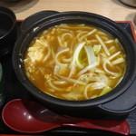 ゆで太郎 - カレー鍋うどん