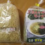 産地100円ショップ 売店 - 料理写真: