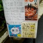 40374297 - 店前の看板