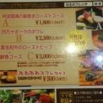 40374618 - ランチメニュー    予約すると300円くらい値引きがあるそうです