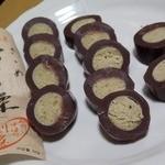 川上屋 - 料理写真: