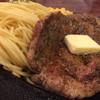 ブロンコ - 料理写真:150728 アパッチステーキ