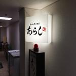 40379259 - 入口
