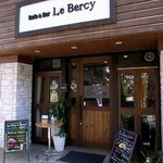 cafe & food Le Bercy -