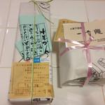 一幸庵 - 今回購入したもの:水羊かん:3,780円(税込)と生菓子@410円×2個 〆て4,600円也