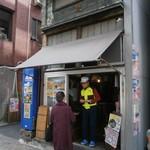 越後屋 - 店頭/ご近所さんと会話~承認済